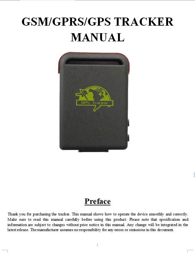 Mini gps трекер инструкция