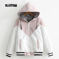 OLGITUM 2017 Small Fresh Letters Sleeves Ribbon Fight Color Cotton College Wind Leisure Winter Women S