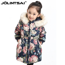 Winter Children's Jacket For Girls 2016 Cotton-Padded Parka Fur Hooded Jackets Flower Pattern Coat Girl Thicken Kids Snowsuit