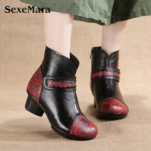 New Autumn Winter Women Martin Boots Female Side Zipper Retro Style Short Ankle Warm Plush Genuine Leather Laides shoes 41
