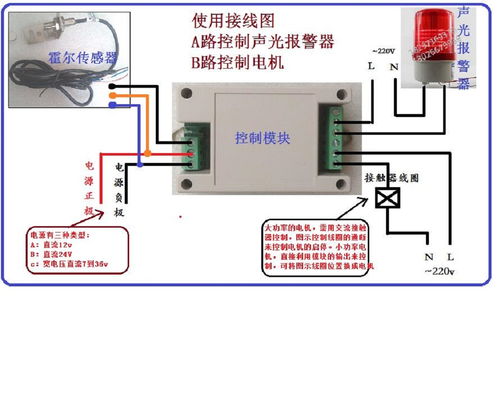 Factory direct sales new motor stop detection alarm protector motor failure switch two switchesFactory direct sales new motor stop detection alarm protector motor failure switch two switches