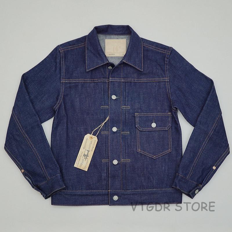 BOB DONG Reproduction 16 oz classique 506xx Type 1 Jean veste 1940 s hommes Denim manteau-in Vestes from Vêtements homme    1