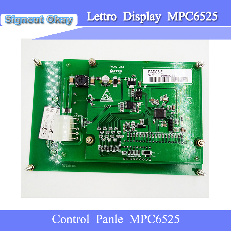 Free Shipping Leetro MPC6525 Control Panel Leetro DSP Support Lasercut Software For CO2 Laser Cutting Machine Spare Panel