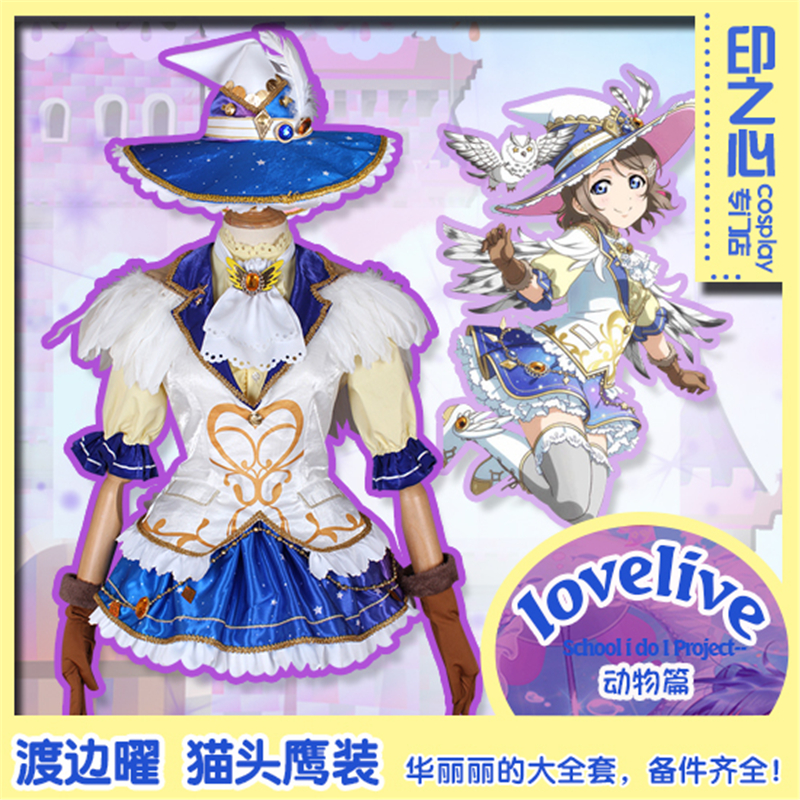 Love Live!Aqours Watanabe You Cosplay Costume Suit China Dress Uniform Gown