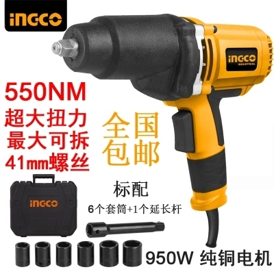 Ingco Export 950w Electric Impact Wrench Air Gun Machine Mechanical Installation Prerequisites Car Scaffolding