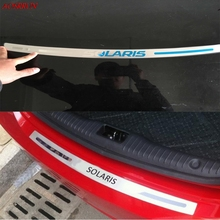 1P car-styling Stainless steel After the guard back shrouds Rear Bumper Sill For Hyundai solaris sedan 2012-2015 Car Accessories
