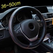 ขนาดใหญ่ PU หนังรถพวงมาลัยรถ COVER PLUS ล้อฮับสำหรับรถยนต์ที่แตกต่างกัน 36 38 40 42 45 47 50 ซม.สำหรับ Trunk BUS