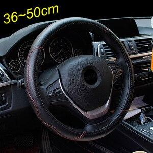 Image 1 - Wielkoformatowa skórzana osłona na kierownicę do samochodu plus piasty kół do różnych samochodów 36 38 40 42 45 47 50cm do bagażnika