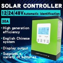 цены на mppt solar charge controller 30a solar panel regulator 12V 24V 48V LCD auto lithium-ion battery lead-acid cell 30A  в интернет-магазинах