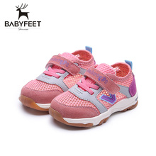 The New Spring Autumn Boys Girls Casual  Shoes with Net Non-slip Breathable Wearable Massage Feet Walking Lightly Convenient
