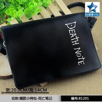 Аниме сумка Тетрадь Смерти Death Note