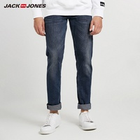 JackJones Men's Stretch Cotton Casual Jeans Men's Fashion Jeans Business Casual Stretch Slim Jeans J|218332562