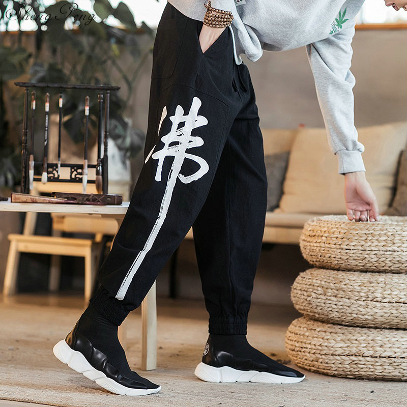 Traditional chinese clothing chinese traditional clothes for men oriental mens clothing kung fu uniform men pants V1122