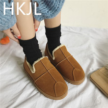 HKJL Boots women Snow boots female 2019 winter new plus velvet thickening shoes flat cotton slip Shoes woman Z051