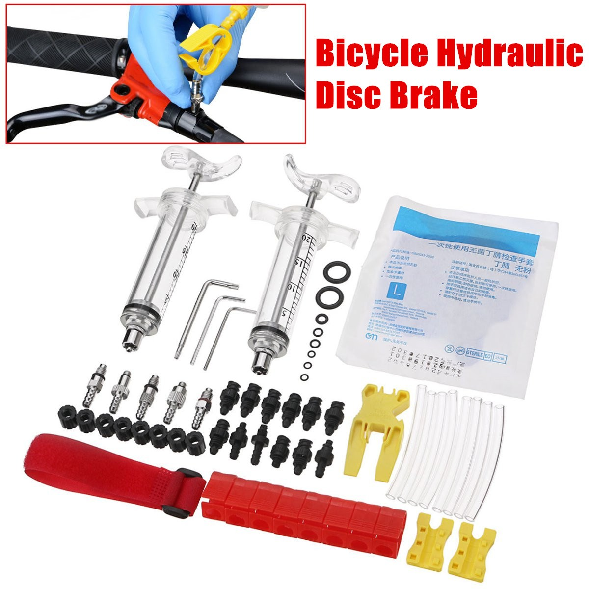 79 in 1 Bike Hydraulic Disc Brake Bleeding Tool Kit Bicycle Oiling Tool for Shimano for TEKTRO for MAGURA ZOOM FOR ECHO hydraulic knockout tool hydraulic hole macking tool hydraulic punch tool syk 15 with the die range from 63mm to 114mm