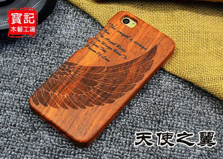 xiaomi mi5 case (15)