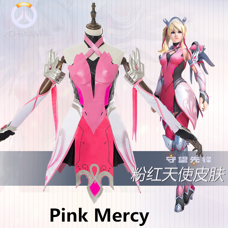 OW Mercy Cosplay pink suit mercy cosplay costume Mercy Angela Ziegler Pink Cosplay Costume 2
