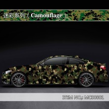 Camouflage custom car sticker bomb Camo Vinyl Wrap Car With Air Release snowflake Body StickerMC008