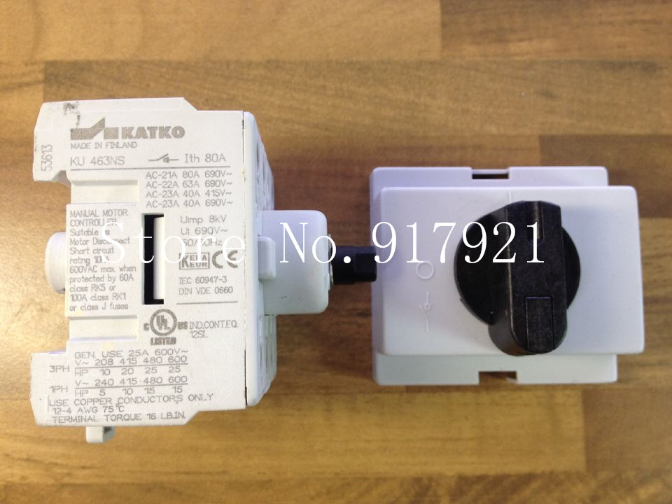 katko выключатель безопасности цена