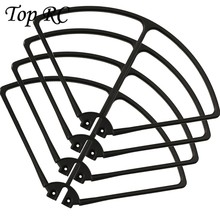 4PCS Blade Propeller Protector Set Protection Frame Guard Cover for Syma X8C X8W RC Quadcopter Helicopter Drone Spare Parts