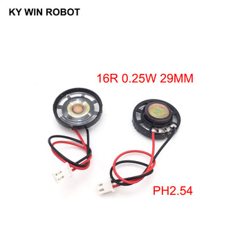 2pcs New Ultra-thin Toy-car horn 16 ohms 0.25 watt 0.25W 16R speaker Diameter 29MM 2.9CM with PH2.54 terminal wire length 10CM image