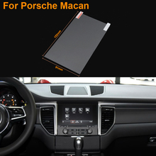 Car Styling 7 Inch GPS Navigation Screen Steel Protective Film For Porsche Macan Control of LCD Screen Car Sticker