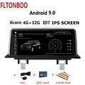 10.25 ''Android 8.1 Auto GPS Navigatie Radio speler ID7 voor BMW 1 Serie 120i E81 E82 E87 E88 2G RAM 32G ROM 6 core