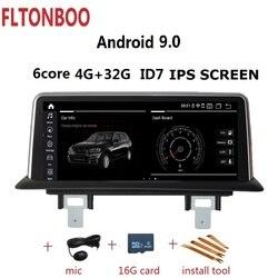 10.25 ''Android 8.1 di Navigazione GPS Per Auto Radio player ID7 per BMW Serie 1 120i E81 E82 E87 E88 2G di RAM 32G ROM 6 core