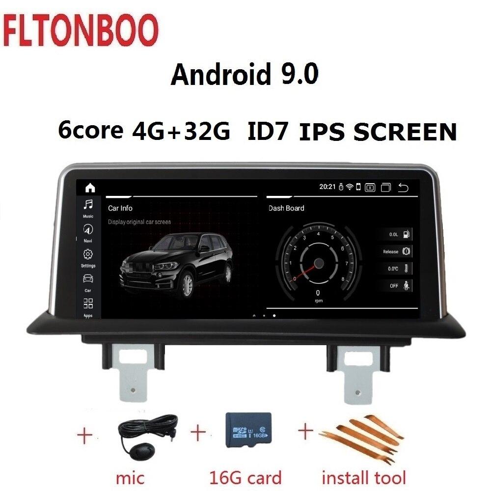10.25 ''Android 8.1 Car GPS Navigation Radio player ID7 para BMW 120i Série 1 E81 E82 E87 E88 2G RAM 6 32G ROM núcleo