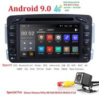 Car Multimedia player Android 9 2 Din GPS Autoradio For Mercedes/Benz/CLK/W209/W203/W208/W463/Vaneo/Viano/Vito FM DSP DVR DVD BT