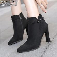 83b0bac0850 Zapatos de mujer de tacón grueso y bulbo/foco botas otoño e invierno más terciopelo  botas de tacón alto botas Martin botas de mo.