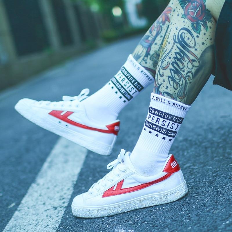 IMINCN 1Pair Sport Casual  Persist Brand New Hiphop Harajuku Cute Patter Style Socks Hipster Skateboard Man Ankle Funny Socks