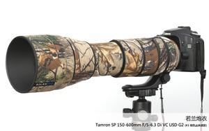 Image 5 - ROLANPRO Tamron SP 150 600mm F/5 6.3 Di VC USD G2 A022 ป้องกันปืนเสื้อผ้ากล้องลวงตา Coat เลนส์ป้องกัน