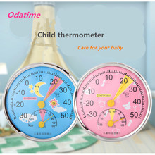 Odatime Baby Thermometer Hygrometer Round Clock-shaped Household Centigrade Room Temperature Humidity Gauge
