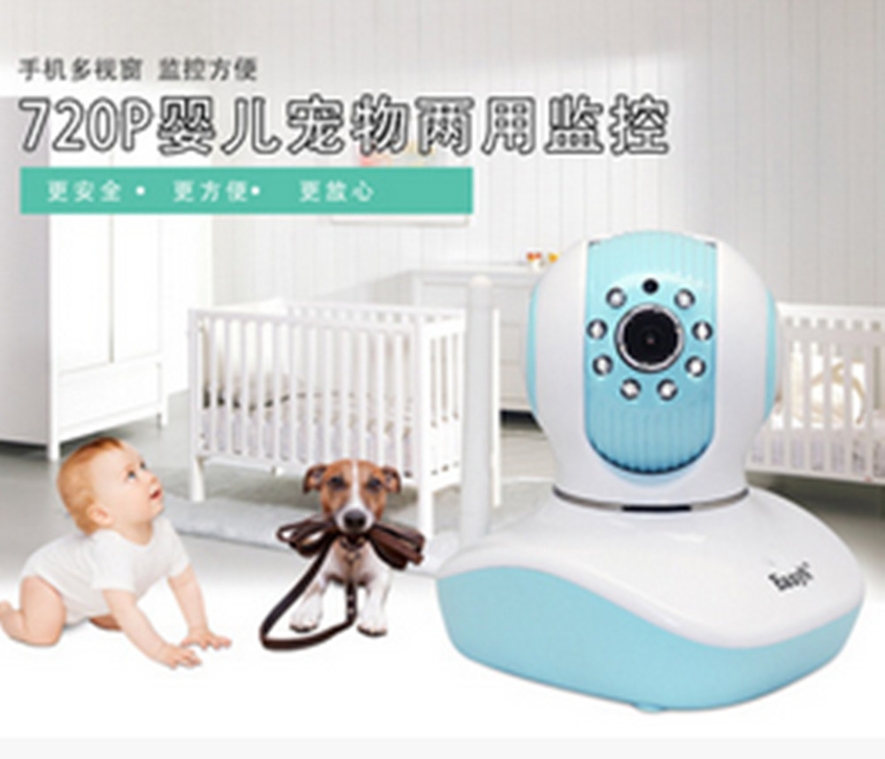 HD 720P Pan&Tilt Wireless IP Camera Two Way Intercom Baby Monitor hd 960p wireless ip camera two way intercom pan