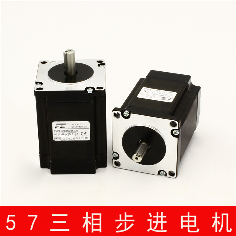 ФОТО 3Phase Stepper Motor NEMA 23 1.5N.m Body Length 76.4mm CE Rohs CNC Motor