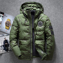new down jacket men thick short paragraph winter student jacket camouflage цены онлайн