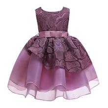 New Princess Evening Dress Novelty Sleeveless Purple Puffy Childrens Birthday Party Wedding Presentation Dance Performance