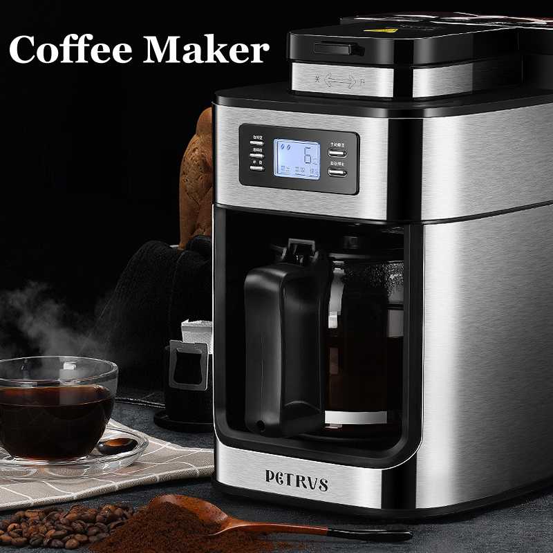 Coffee Maker Household Coffee Bean Grinder Coffee Making Machine Coffee Bean Grinding Machine PE3200 xeoleo professional coffee grinder commercial coffee powder milling machine electric coffee bean grinding machine coffee maker