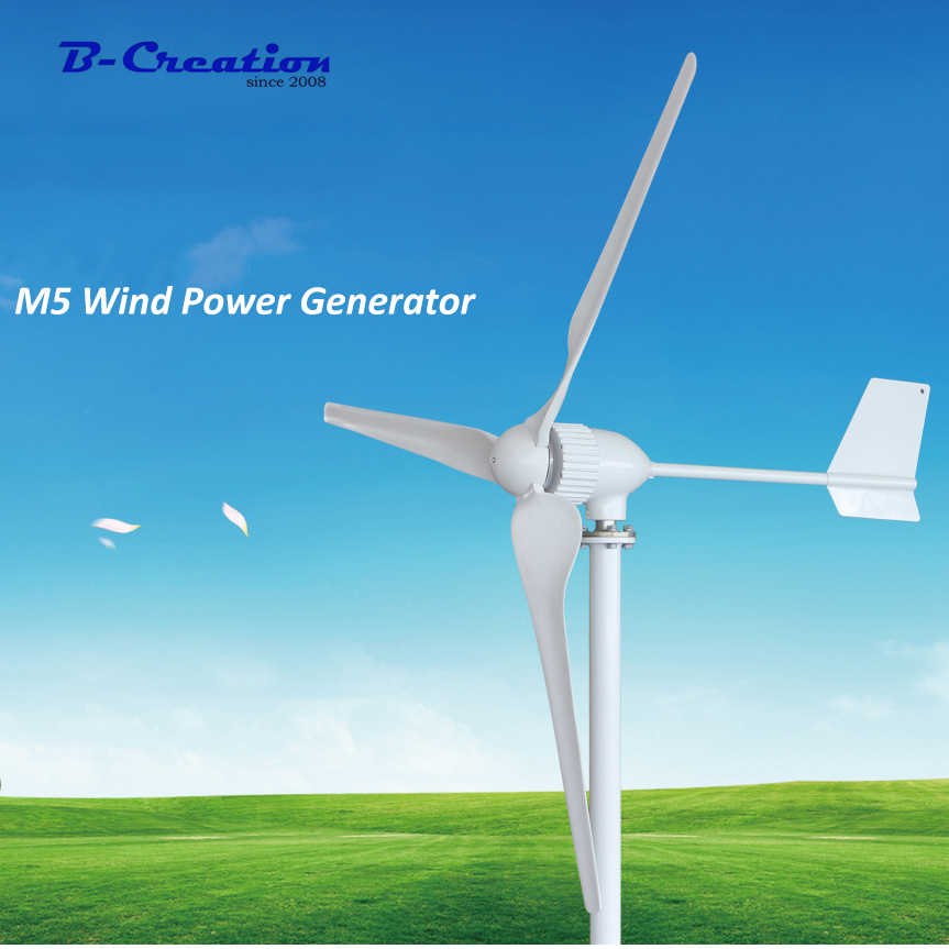 Factory price 700W wind generator turbine cost competitive series  horizontal axis wind turbine with wind waterproof controller