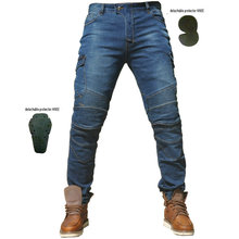 Мотоциклетные камуфляжные джинсы UGB06 для отдыха, мотоциклетные Мужские штаны для бездорожья с защитой, мужские наколенники