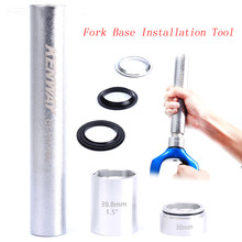RISK Bicycle Fork Base Installation Tool MTB Mountain Bike Headset Bottom Washer Setting Tool For 28.6/1.5/1.25 Fork Repair To(China)