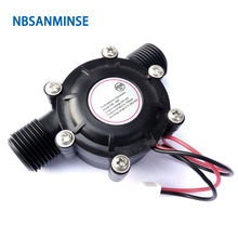 NBSANMINSE SMB-268 Water flow generator G1/2 For home lighting, sanitary ware, 6V 12V battery charge смеситель д ванны рмс sl77bl 009e кор излив черный
