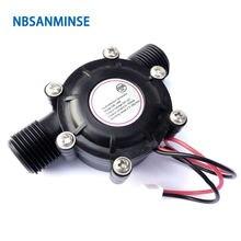 Smb 268 генератор потока воды g1/2 для домашнего освещения сантехнические