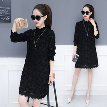 Lace stitching in the midi dress women's 2019 spring autumn new Korean long-sleeved shirt at the waist loose knitted dress tide autumn korean girls dress tide spring long sleeved dress sweater stitching children solid fashion slit dress for 3 7t