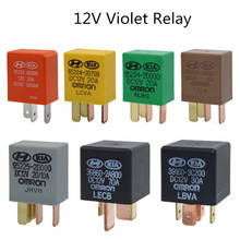 цена на Car violet relay Automotive Relays DC 12V   OMRON 3 Pins 4 Pin 5pins for Head Light Air Conditioner Starter 5pcs/lot