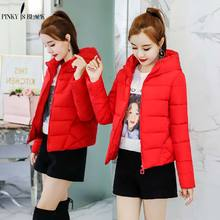 Pinky Is Black 2017 Winter Jacket Women Coat Warm Parkas Short Hooded Cotton-padded Coats Solid Color Basic Wadded Female