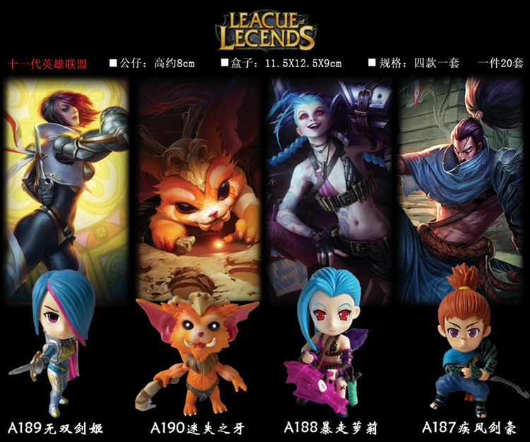 4PCS/PACK The Missing Link Gnar Jinx Yasuo The Unforgiven Fiora 8cm PVC Action Figure Collection Toy Doll худи print bar dino gnar