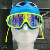 Children Swimming Goggles Boys Girls Anti Fog Glass Swim Eyewear Zwembril Water Googles Pink/yellow/blue Kids Swimming Glasses