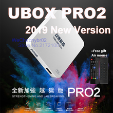 цена на Unblock Tech Latest GEN6 UPRO2 Free iptv TV BOX Android IPTV UBTV Free 1000+Channel IPTV Smart TV UBOX4 PRO GEN6 PRO2 OS Version